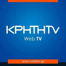 VIDEO | Χειροποίητες Κρητικές Κατσούνες η συνέντευξη στην ΚΡΗΤΗ TV