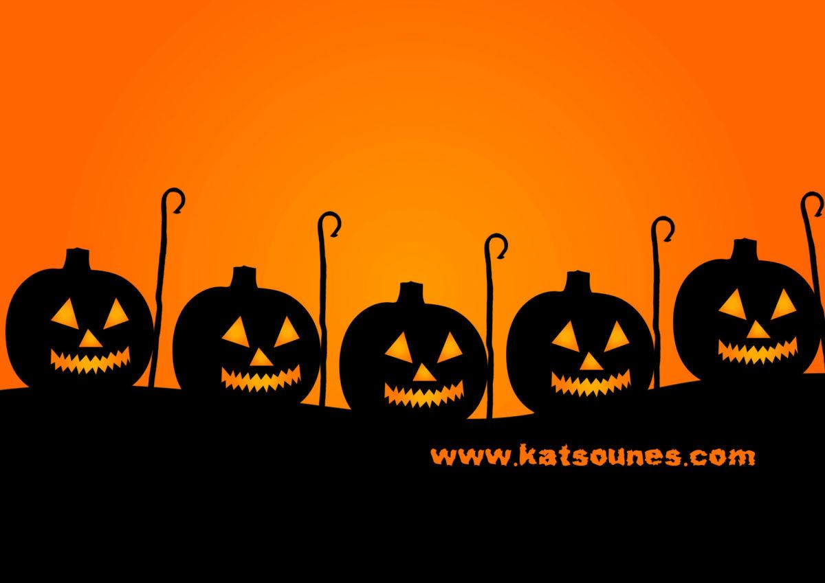 Halloween; Ίντα είναι ετονα;