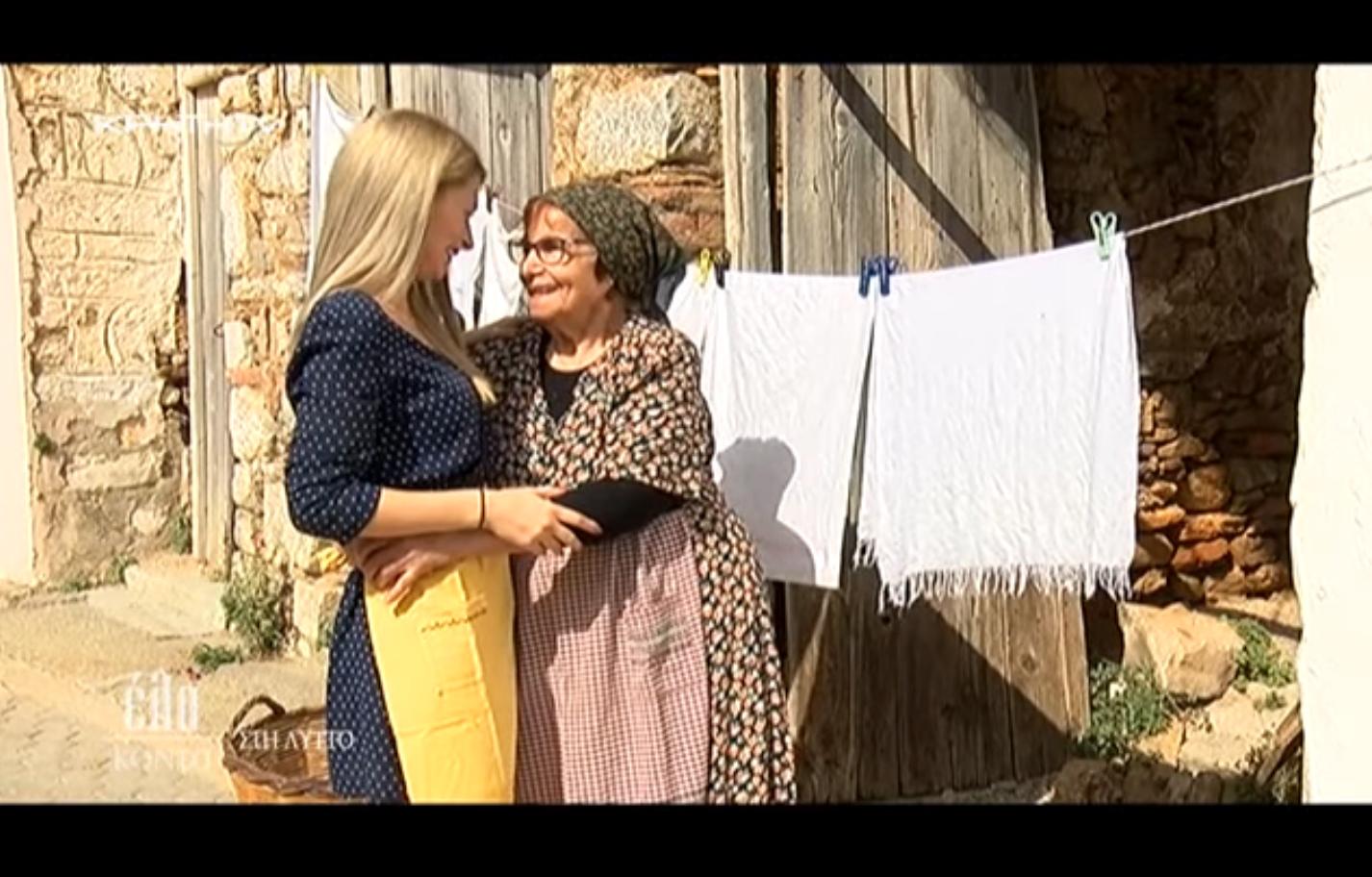 Η μπουγάδα όπως την κάνανε οι γιαγιάδες μας