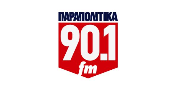 Παραπολιτικα FM 90,1