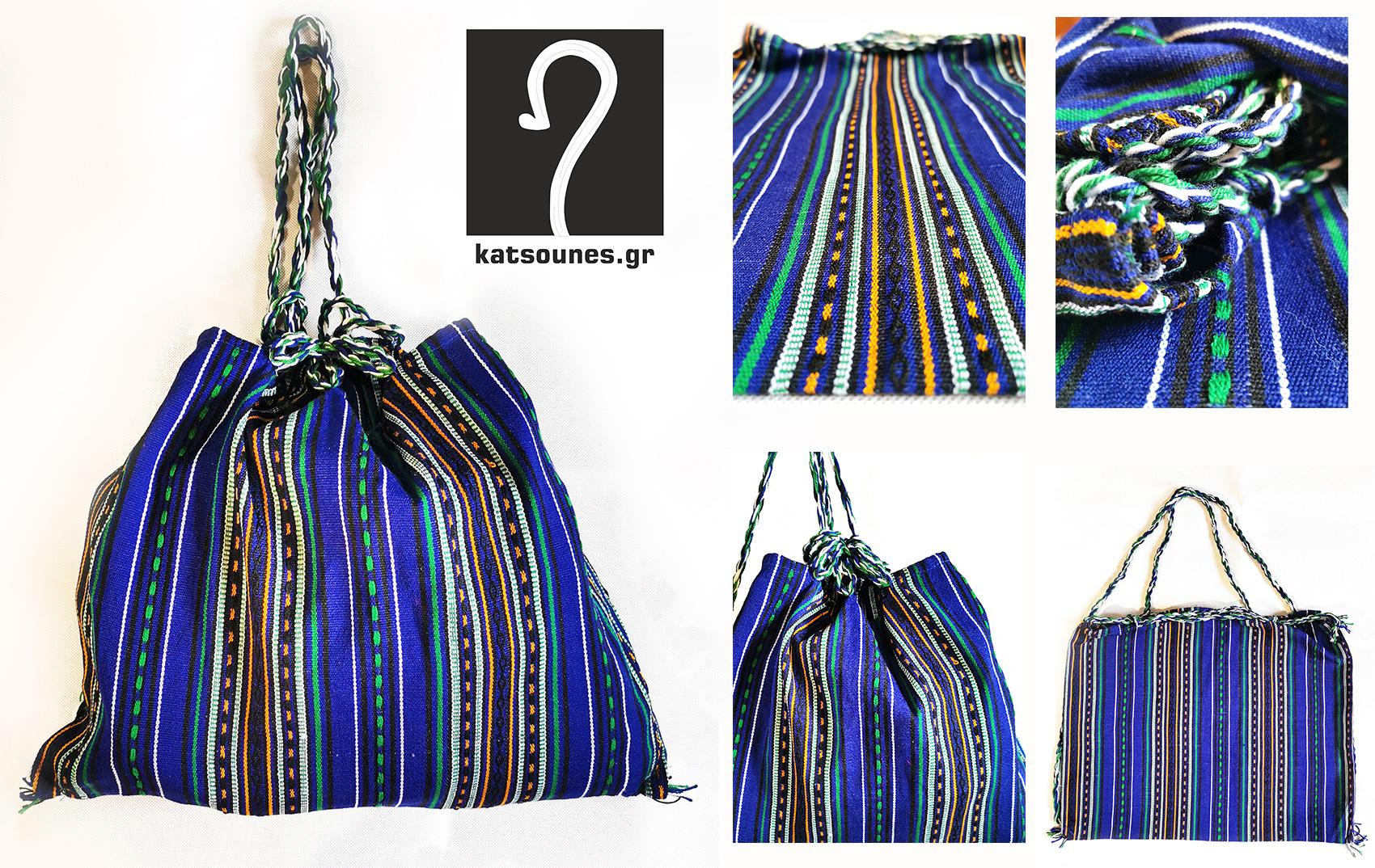 Κρητική Βουργια μπλε – Παραδοσιακή τσάντα (ΠΛΑΤΗΣ) βοσκού