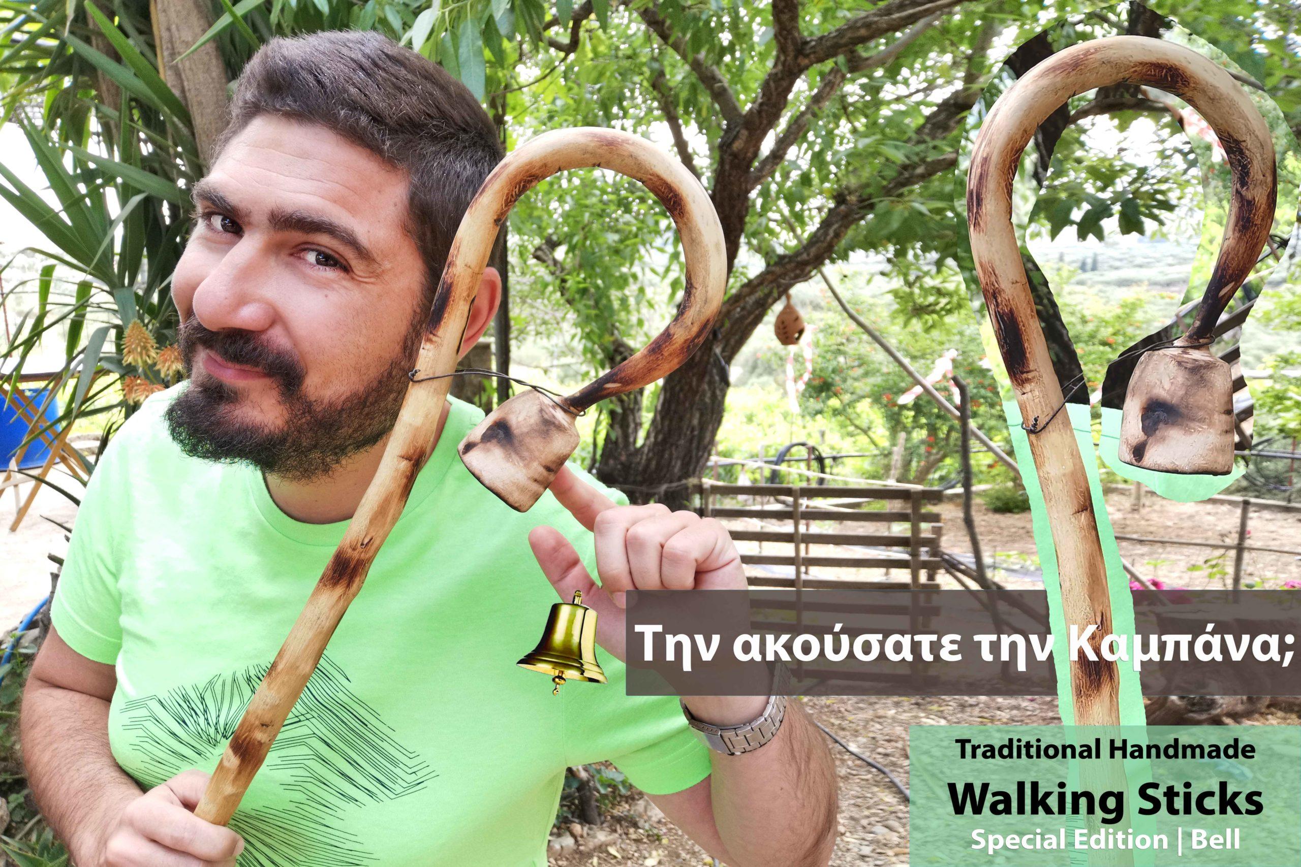 Την ακούσατε την καμπάνα; | Traditional Handmade cane, Special Edition Bell | Made in Crete, Greece